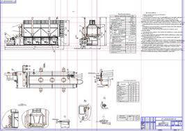 Продам дипломный проект ФОТО чертежей Марковские Форумы Ижевск 1142 x 813 98 2 kb Продам дипломный проект