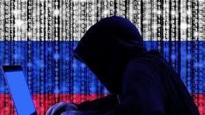 Bildergebnis für российские хакеры