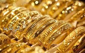 """مُحدث"""" أسعار الذهب اليوم في السعودية بيع وشراء السبت 13-6-2020 سعر جرام  الذهب عيار"""