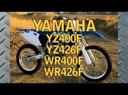 clymer manual yamaha yz400f yz426f wr400f wr426f 1998 2002 clymer manual yamaha yz400f yz426f wr400f wr426f 1998 2002 manual m4912 at bikebandit com