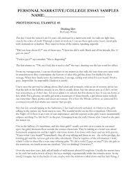 Personal Narrative College Essay Examples Personal Narrative College Essay Samples
