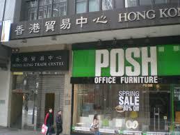 posh office furniture. file:hk des voeux road central 161 hong kong trade centre posh office furniture shop posh .