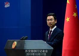 Foreign Ministry Spokesperson Geng Shuang's Regular Press Conference on  October 17, 2019