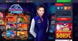 Регистрация на сайте казино Вулкан Россия