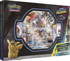 Pokémon 45004 PKM Movie Quajutsu-GX Pin Box