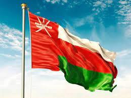 علم سلطنة عمان وشعارها : اقرأ - السوق المفتوح