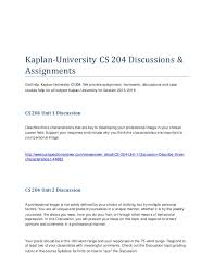 kaplan university cs  kaplan university cs 204 discussions assignments get help kaplan university cs204