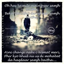 Sad Love Quotes For Boyfriend In Punjabi Hover Me Delectable Quotes In Punjabi Related With Death