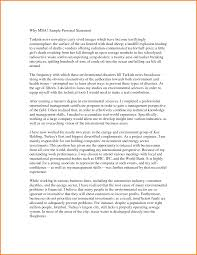 Great Personal Statements for Law School  Paul Bodine                  Amazon com  Books