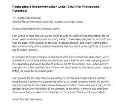 re mendation letter email request job