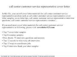 Cover Letter Sample For Customer Service Job Cover Letter Samples