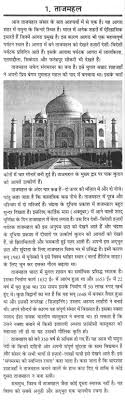 hawa mahal essay in hindi article paper writers hawa mahal history and facts gk for kids mocomi