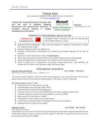 Sample Resume For Sap Pp Beautiful Hr Functional Consultant Samples