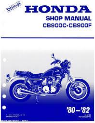 honda cbf cbc motorcycle service manual repair 1980 1982 honda cb900f cb900c motorcycle service manual
