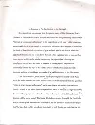 poetry essay example okl mindsprout co poetry essay example