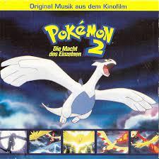 Pokémon the Movie 2000 (score) - Bulbapedia, the community-driven Pokémon  encyclopedia