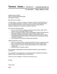 us free ebook resume cover letter tips rob john frank perfect cover letter template