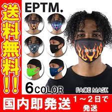 マスク 洗濯 可能