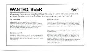 Newspaper Job Advertisement Template