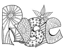 Create Your Own Coloring Pages With Your Name At Getcoloringscom