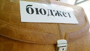 Публичные слушания по бюджету Подольска на год пройдут  Сайт администрации города Королев