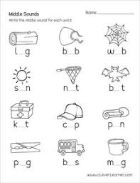These free worksheets are printable and designed to accommodate any lesson plan for reading that includes. Middle Sounds Worksheets For Preschool And Kindergarten Kids