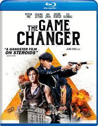 Asian dvds copyright infringement