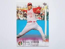 Amazon.co.jp: Hiroshima Toyo Carp Hiroki Kuroda 2006 BBM Card: Toys