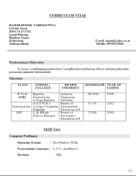 Example Of Excellent Resume Wonderful Curriculum Vitae Proforma Free Download Sample Template Example Of
