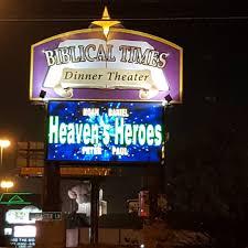 biblical times dinner theater