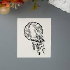 татуировка на тело волк и ловец снов 4410682 купить по цене от