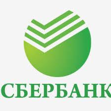 Отчёт по практике в сбербанке poseti nn портал развлечений  Сбербанк России универсальный коммерческий банк удовлетворяющий потребности различных групп клиентов в широком спектре Помощь Сбербанка в привлечении