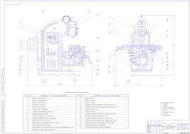 Курсовые и дипломные работы станки токарные металлорежущие  Курсовая работа Модернизация вертикально фрезерного станка модели 6М12
