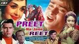 Nasir Hussain Preet Na Jane Reet Movie