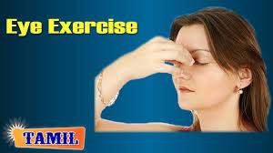 Eye cure tips