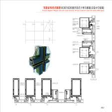 wei possessions member curtain wall