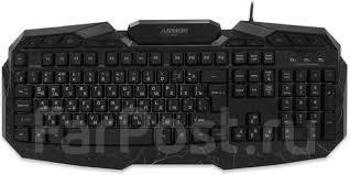 <b>Клавиатура CBR KB 875</b> Armor - Клавиатуры, мыши ...