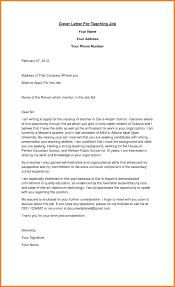 8 Teaching Job Application Letter G Unitrecors