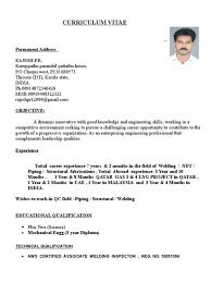 quality control resume pdf best and professional templates