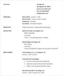 Resume Template Pdf Interesting 60 Basic Resume Templates PDF DOC PSD Free Premium Templates Resume