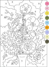 Free Printable Hard Color By Number Coloring Pages