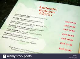 Egyptian Food Catering Menu Related Keywords Suggestions