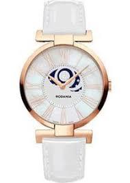 Купить Карманные <b>часы Rodania</b> – каталог 2019 с ценами в ...