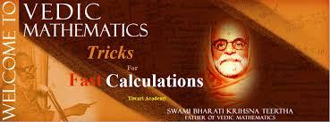 vedic maths tricks additions