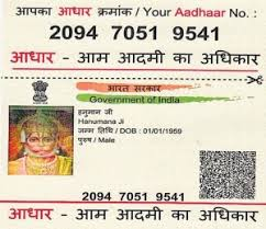 West 30 Apply Resultater Card Bengal Online Ca Aadhar