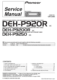 pioneer deh mp wiring schematic images pioneer deh pib pioneer deh p3600 wiring diagram on p9200r