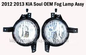 jensen vm9214 wiring harness diagram on popscreen 2012 2013 kia soul fog light lamp assy and wiring harness complete kit
