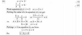 solve the pair of linear equation by