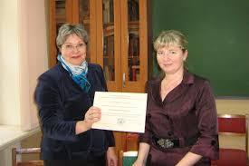 Хроника  уделяется работе по воспитанию научной смены В 2009 году достижения кафедры в данном направлении получили всероссийское признание Дипломная работа Н