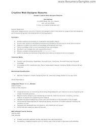Resume For Graphic Designer Sample | Nfcnbarroom.com